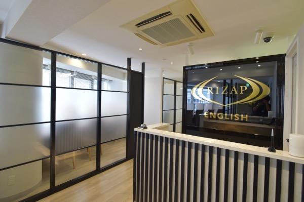 RIZAP ENGLISH(ライザップイングリッシュ)新宿店