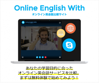 online-english-with-banner