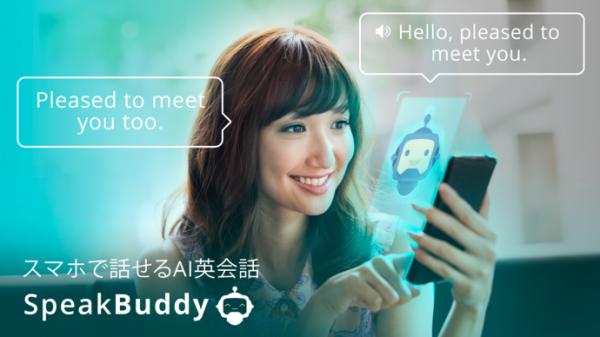 speakbuddy-image