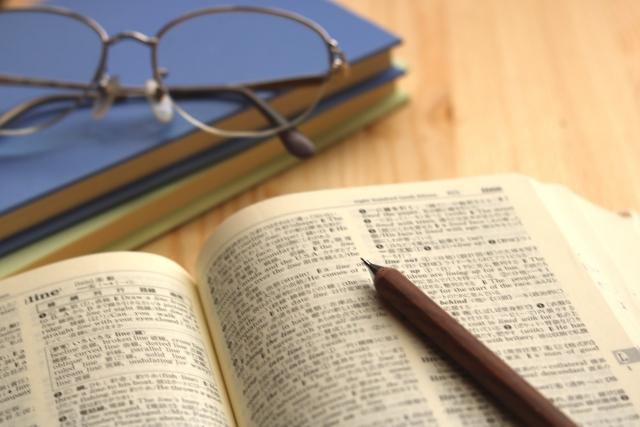 2. 予習時に行う学習方法を学ぶ