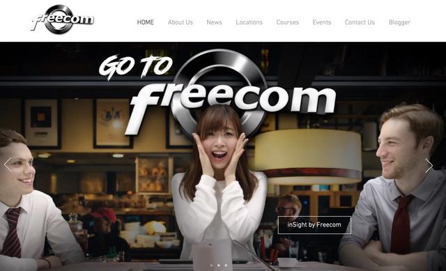 キャリアアップを目指す社会人英会話「Freecom」