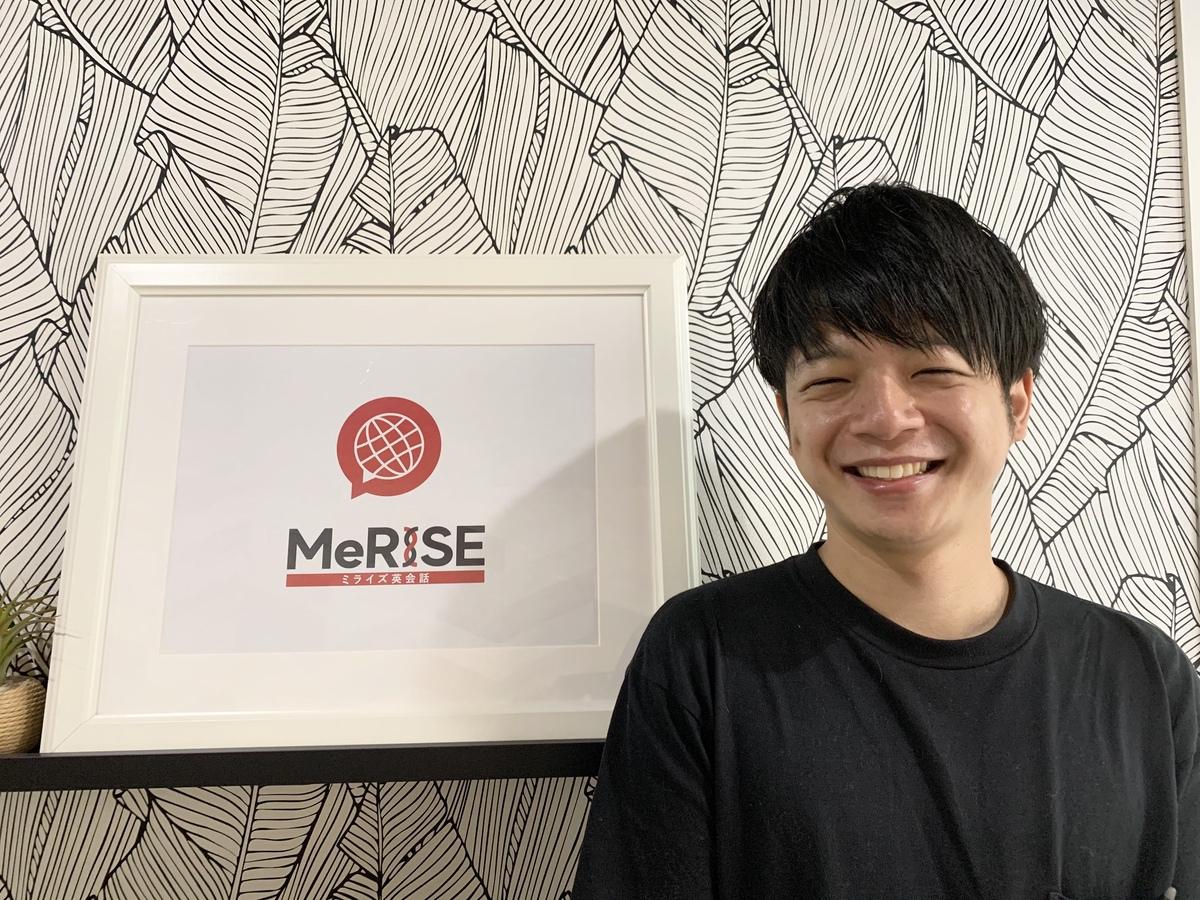 ミライズ英会話の日本人トレーナー