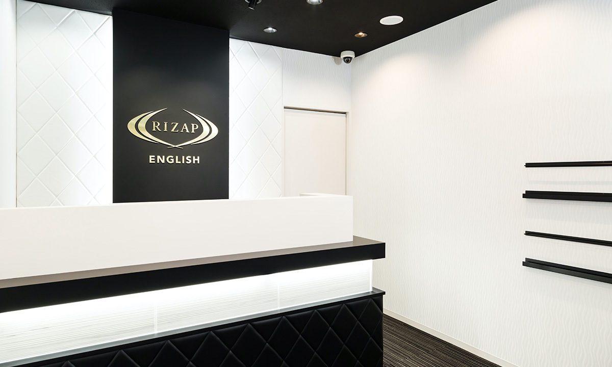 RIZAP ENGLISH(ライザップイングリッシュ)渋谷校のスクール情報【口コミ・評判】