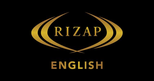 RIZAP ENGLISH(ライザップイングリッシュ)とは?