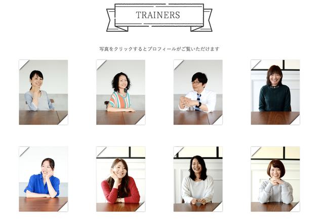 3.英語学習に精通しているトレーナーが90日間サポート