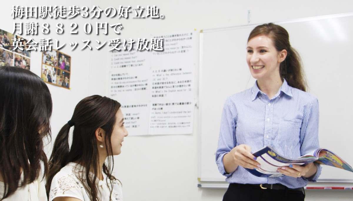 英語えぶりトーク