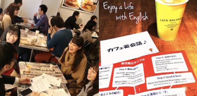 福岡のカフェ英会話