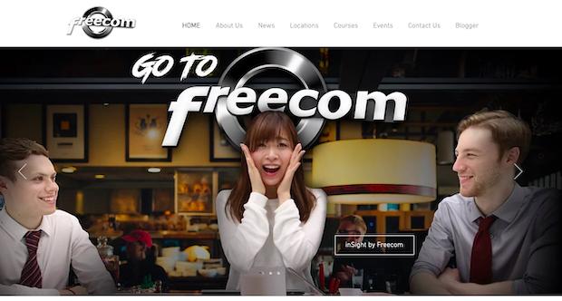 ベガルタ仙台のオフィシャルスポンサーの英会話スクール:Freecom