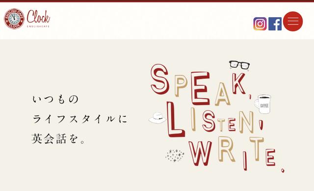 大阪梅田の英会話スクールEnglish Cafe Clock