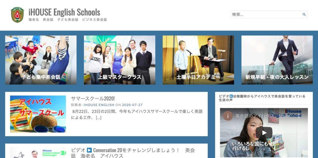 ihouseenglishschool