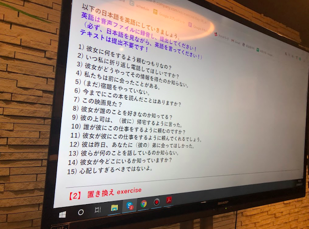 LOBi Education独自の「日本語→英語」トレーニング