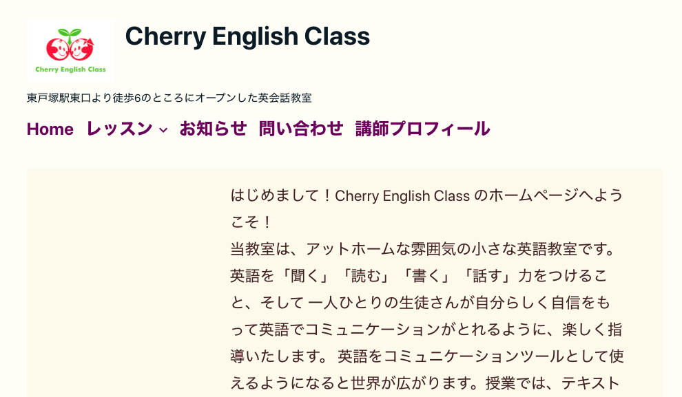 Cherry English
