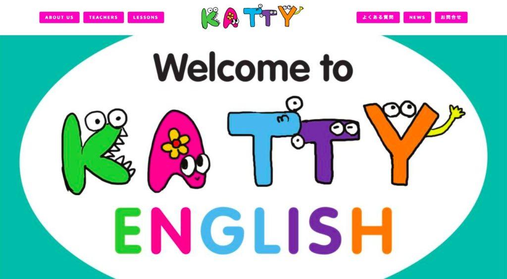 Katty English