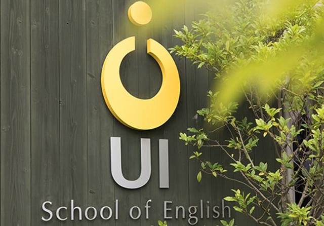 徳島市の大人・子どもの英会話教室UI School