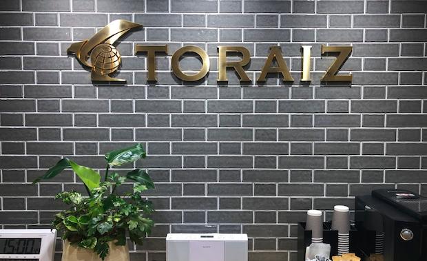 2. TORAIZ(トライズ):1,000時間の学習時間を確保し本質的なビジネス英語が学べる