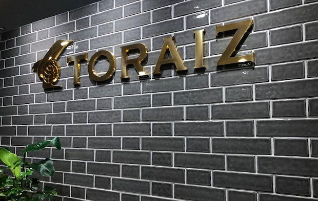 英語マスタープログラム TORAIZ(トライズ)