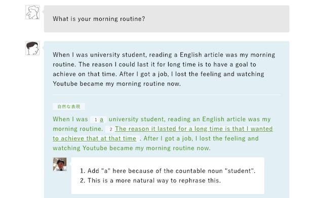 ベストティーチャーの英文添削例