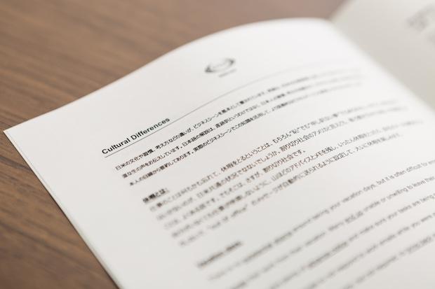 シュクダイは個々の英語力テストの結果によって変わります。