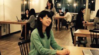 ENGLISH COMPANY(イングリッシュカンパニー)新宿スタジオのスクール情報【口コミ・評判】