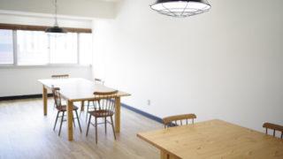 ENGLISH COMPANY(イングリッシュカンパニー)有楽町第2スタジオのスクール情報【口コミ・評判】