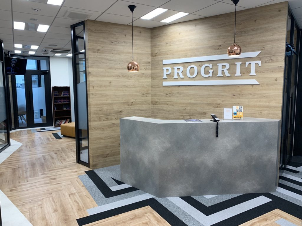 PROGRIT(プログリット)渋谷校の教室情報