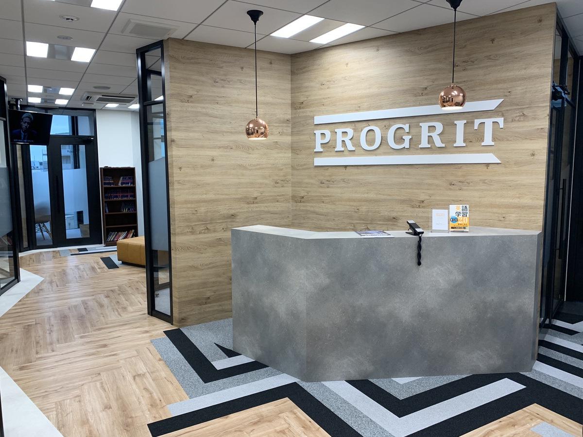 プログリット(PROGRIT)渋谷校の教室情報