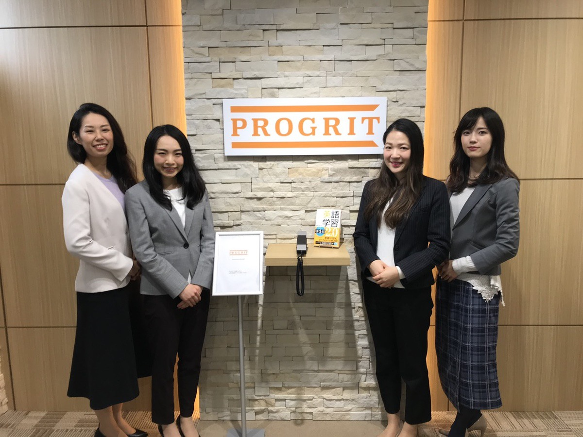 プログリット(PROGRIT)受講生のモチベーションを維持する方法