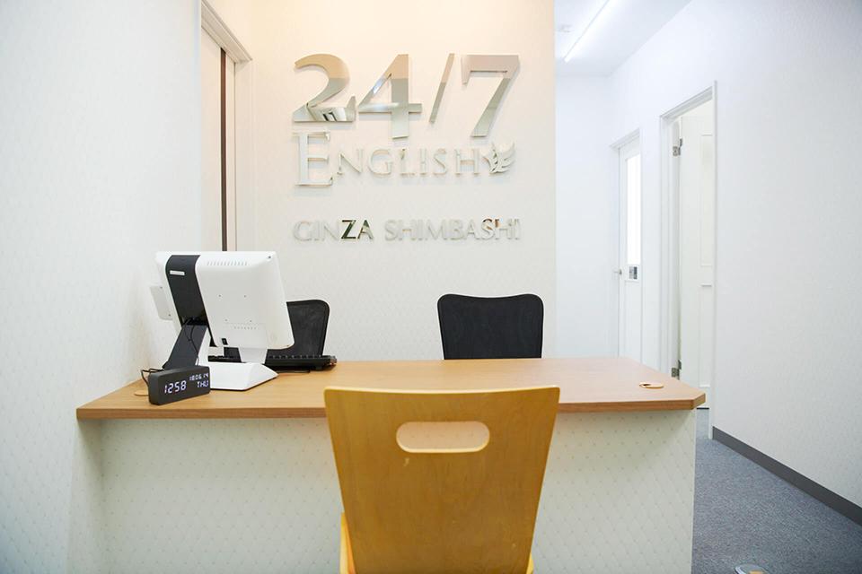 24/7English(イングリッシュ)の銀座・新橋校のスクール情報【口コミ・評判】
