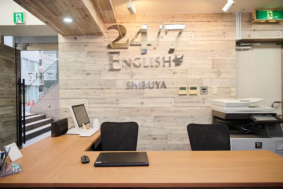 24/7English(イングリッシュ)の渋谷校のスクール情報【口コミ・評判】