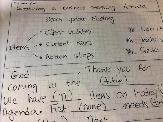 ベルリッツの体験レッスン時に学んだMeeting Agenda