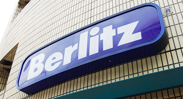 ベルリッツの体験レッスンレビュー【当日の流れ】