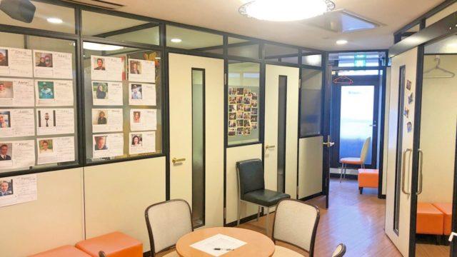 イングリッシュビレッジ渋谷校のスクール情報【口コミ・評判】