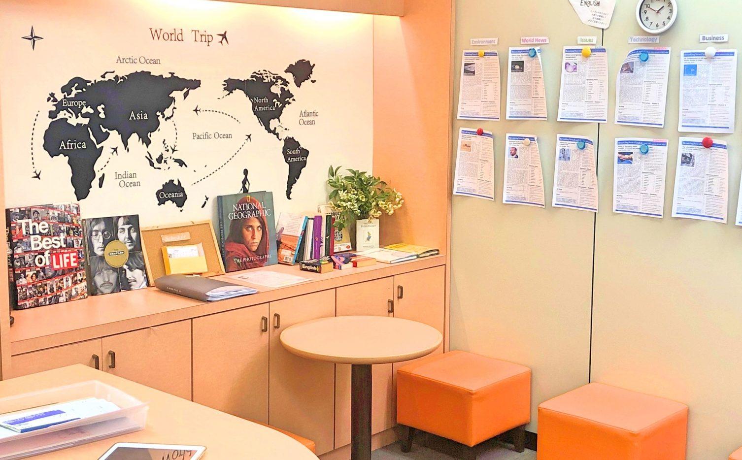 イングリッシュビレッジ新宿西口校の教室情報