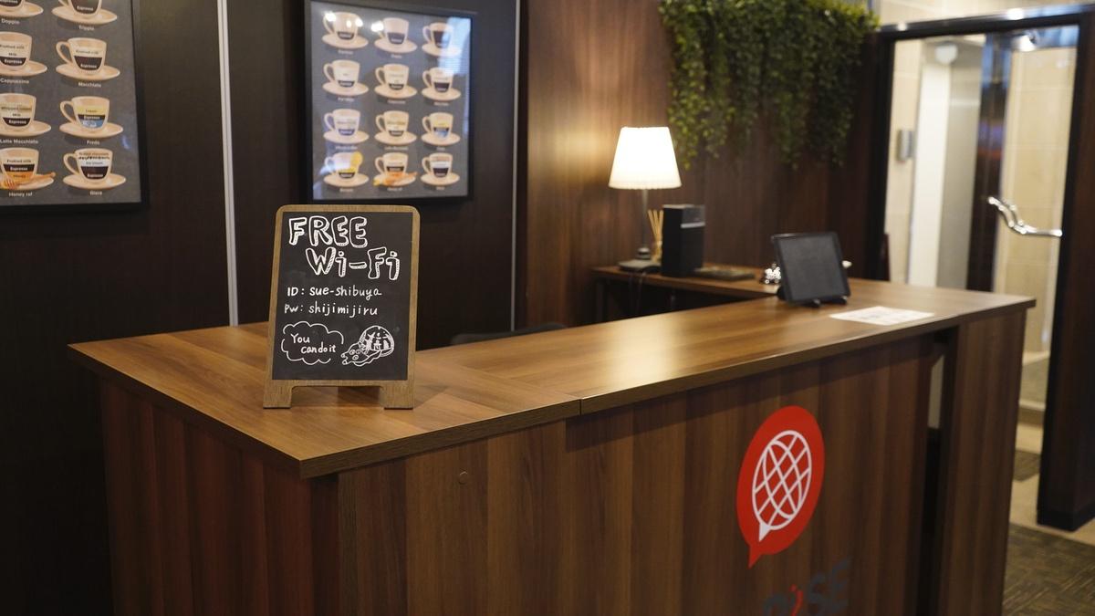 MeRISE英会話渋谷校のFREE Wi-Fi