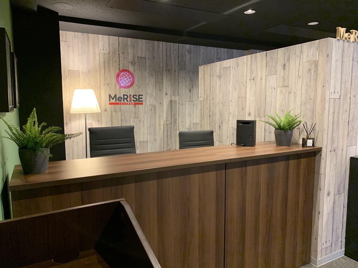 MeRISE(ミライズ)英会話東京駅八重洲校の教室情報