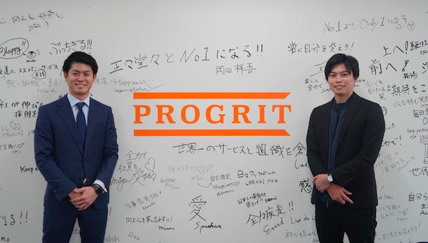 最後に:PROGRIT(プログリット)を選ぶ人は本気度の高い人が多い