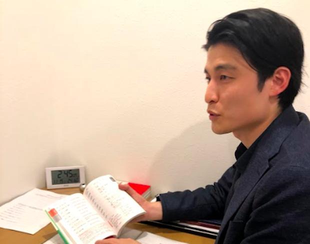 3. 日本人コンサルタントによる英語学習コーチング