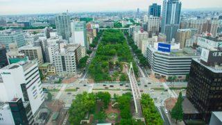 【社会人必見!】名古屋でビジネス英語が学べるおすすめスクール10選