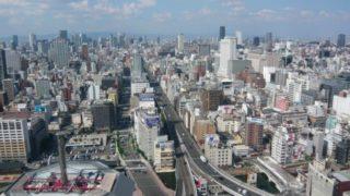 【大阪周辺】社会人におすすめのビジネス英会話スクール9選