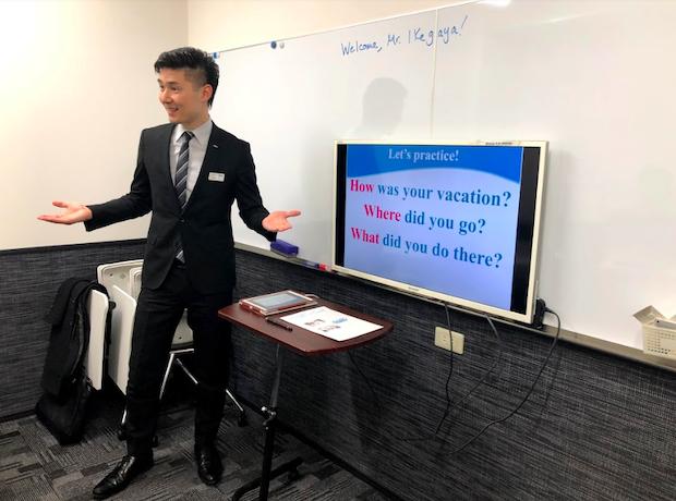 英会話イーオンの日本人講師
