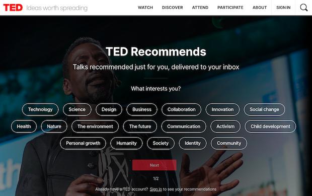 プログリットで使われるTEDの教材