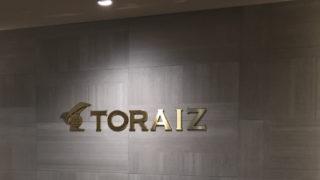 トライズ(TORAIZ)銀座センターのスクール情報【口コミ・評判】