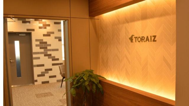 トライズ(TORAIZ)田町三田センターのスクール情報【口コミ・評判】