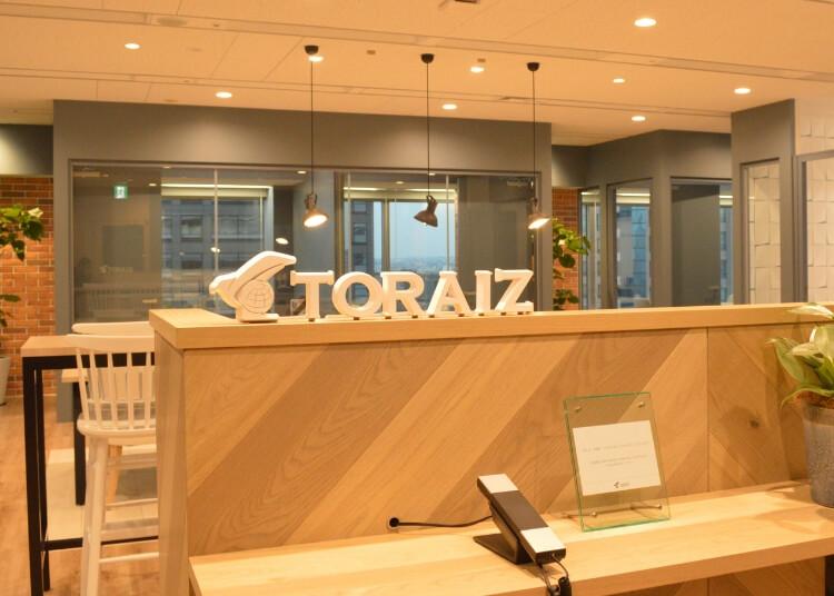 TORAIZ(トライズ)のスクール情報【コース・料金・校舎など】