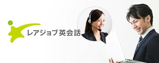 日本人スタッフから英語学習相談を受けられる
