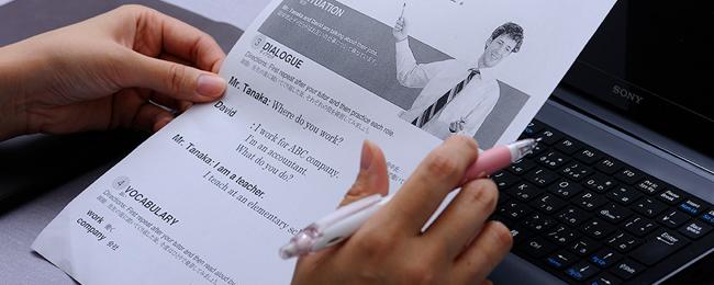 産経新聞のニュース、カルチャー記事をネタに英会話が学べる