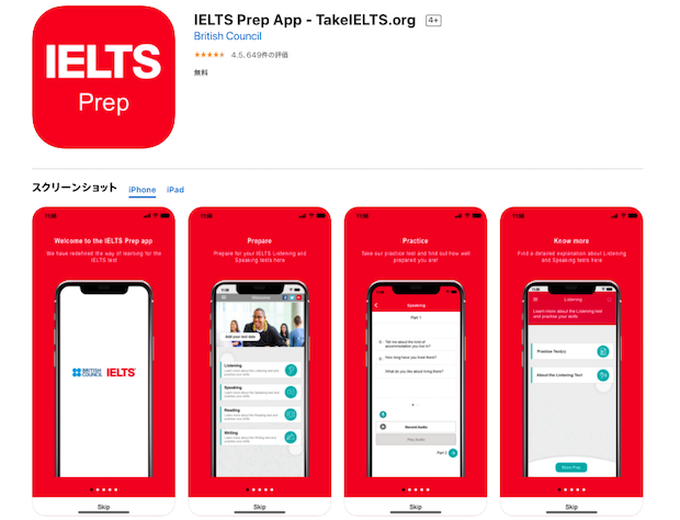 IELTS Prep App
