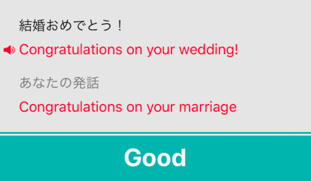 トーキングマラソン:結婚おめでとう!