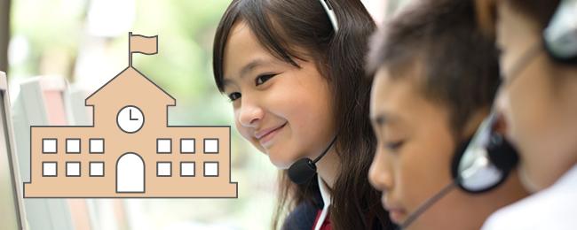 中学校・高校に導入されているオンライン英会話