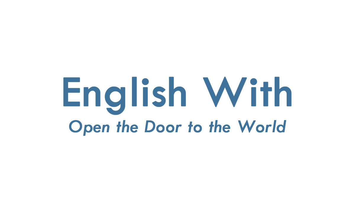 English Withとは?